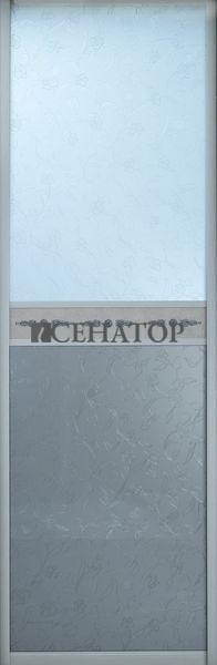 Дверь- купе, комбинация из декоративных зеркал