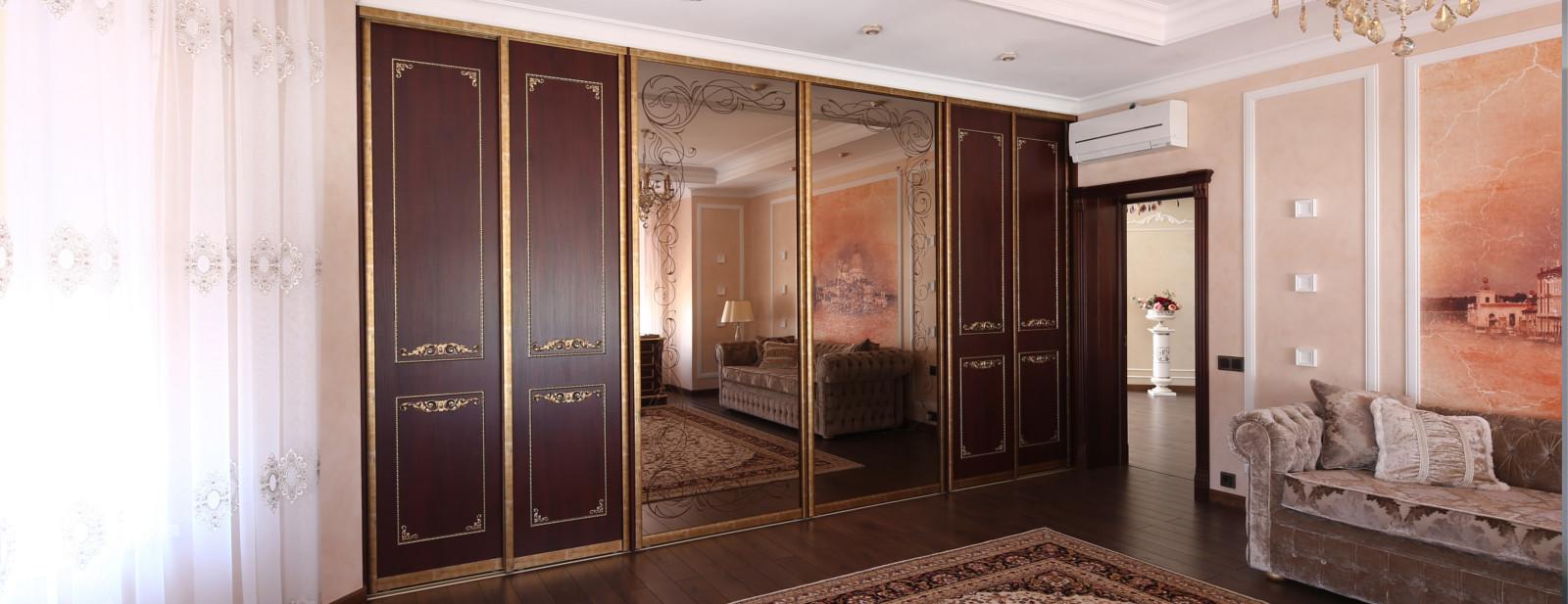 Мебель в кредит онлайн саратов